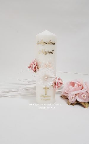 baptism-christening-personalised-candle-gold-foil-n31f12&f6